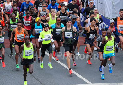 Mainova Frankfurt Marathon już 27 października