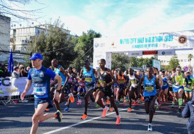 Napoli City Half Marathon 2021 Odwołany