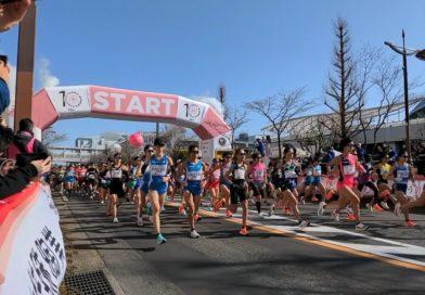 Udało się! 10. Kobiecy Maraton w Nagoi zakończony sukcesem