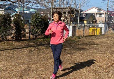 Mariko Yugeta. Maratonka z innego świata