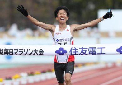 Kengo Suzuki faworytem gospodarzy. Czy w Tokio sięgnie po medal?