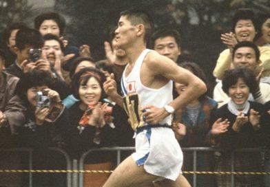 Kokichi Tsuburaya. Mistrz bez szans na szczęście